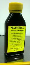 Масло Маклюры